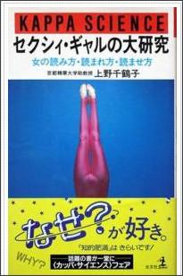 http://www.kazubooks.com/?pid=42352218