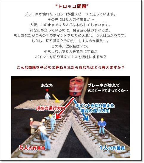 https://wwws.fujitv.co.jp/safe/kyoiku2008/form4.html