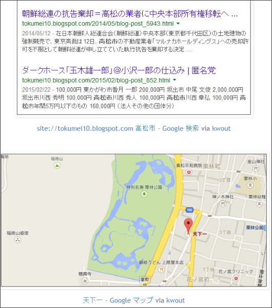 http://tokumei10.blogspot.com/2015/04/blog-post_124.html