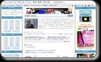 http://videonavi.blog66.fc2.com/blog-entry-2061.html