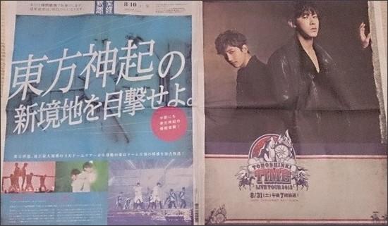 http://blogimg.goo.ne.jp/user_image/34/60/e6509a7a9e8391412e54b24524d6ef5f.jpg