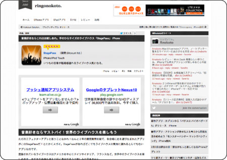 http://mickymac.blog2.fc2.com/blog-entry-1483.html