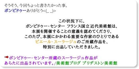 http://floro.blog32.fc2.com/blog-entry-323.html