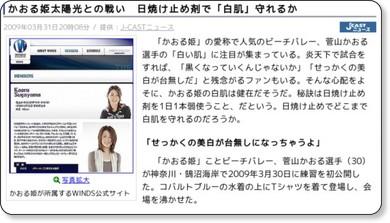 athletes blog news detail article schoenst
