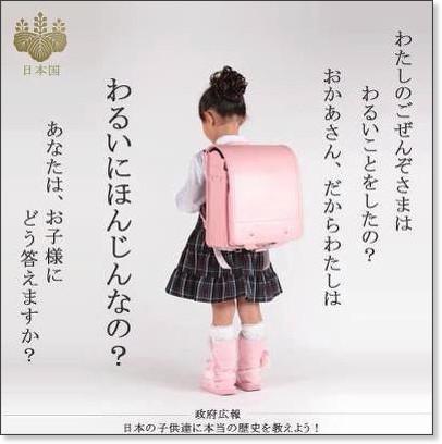 http://ameblo.jp/daitoaseinenkai21/image-11599903661-12661651655.html