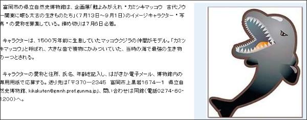 http://www.raijin.com/ns/9513716508607526/news.html