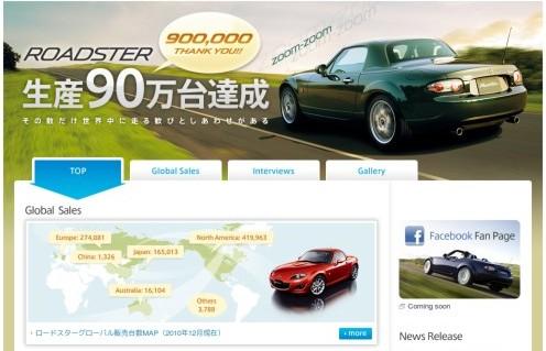 http://www.mazda.co.jp/philosophy/history/roadster/roadster_90m/
