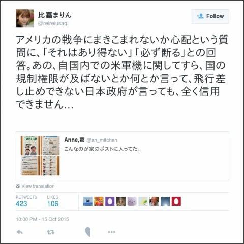 https://twitter.com/reireiusagi/status/654884674410446849