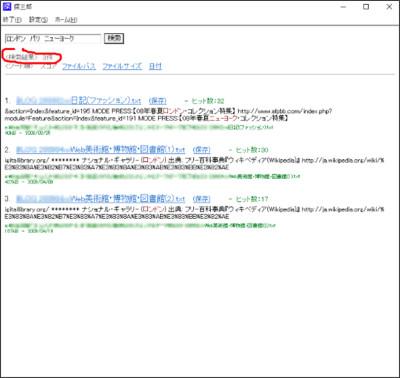 https://drive.google.com/file/d/1_9UCvT-10dCdGPkT-Bp0oDrhFqAse7zG/view
