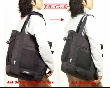 http://item.rakuten.co.jp/luggage/jetset9/