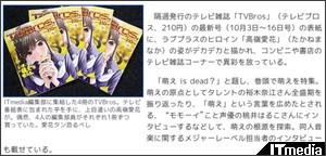 http://www.itmedia.co.jp/news/articles/0909/30/news037.html