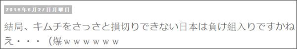 http://tokumei10.blogspot.com/2016/06/blog-post_56.html