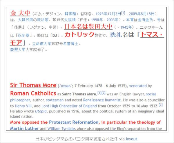 http://tokumei10.blogspot.com/2017/12/blog-post_44.html