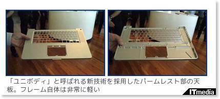 http://plusd.itmedia.co.jp/pcuser/articles/0810/15/news053.html