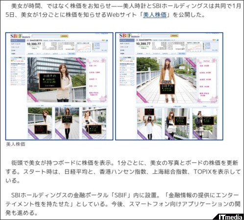 http://www.itmedia.co.jp/news/articles/1101/05/news070.html