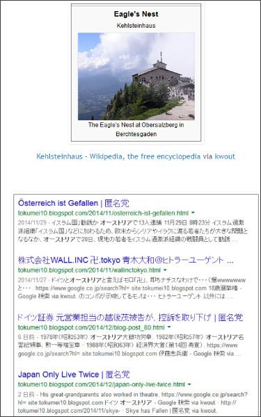 http://tokumei10.blogspot.com/2014/12/blog-post_71.html