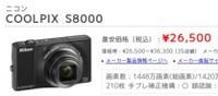 http://kakaku.com/item/K0000084462/