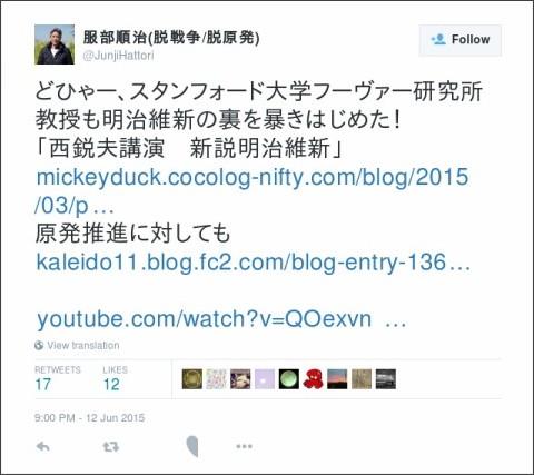https://twitter.com/JunjiHattori/status/609571082752757760