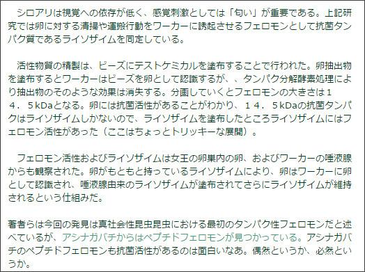 http://ghop.exblog.jp/6377716
