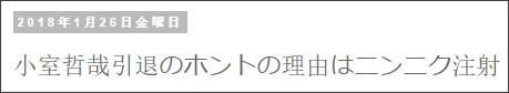 http://tokumei10.blogspot.com/2018/01/blog-post_980.html