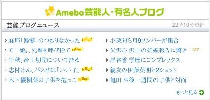 http://ameblo.jp/morningmusume-9ki/