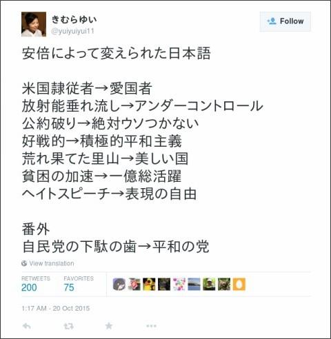 https://twitter.com/yuiyuiyui11/status/656383785840185344