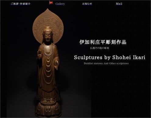 http://www9.plala.or.jp/shoiksc/index.html