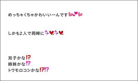 http://ameblo.jp/morningmusume-10ki/entry-12110616271.html