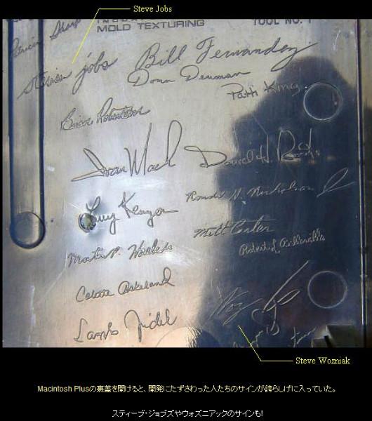 http://www.d4.dion.ne.jp/~motohiko/macplusdes.htm