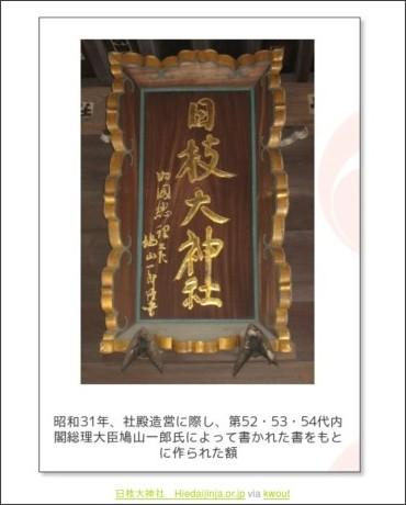 http://sassasa1234.seesaa.net/article/129660585.html