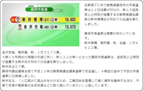 http://www3.nhk.or.jp/shutoken-news/20180422/0010843.html