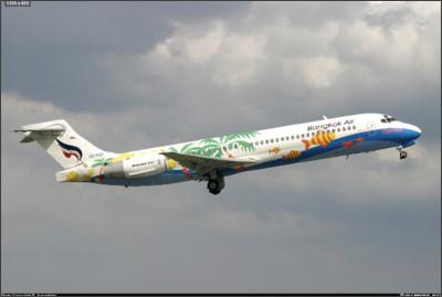 http://cdn-www.airliners.net/aviation-photos/photos/5/8/6/0437685.jpg