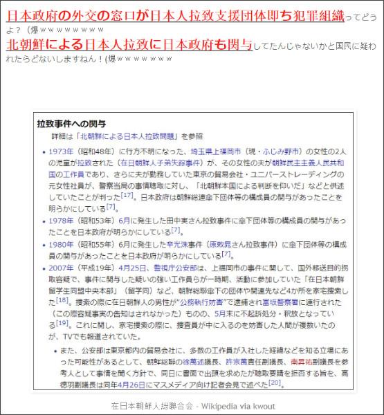 http://tokumei10.blogspot.com/2018/03/blog-post_385.html
