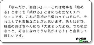http://el.jibun.atmarkit.co.jp/ai/2008/12/2-7d82.html