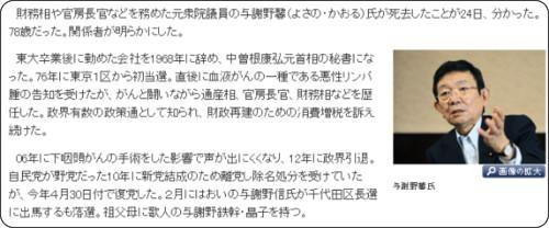 http://www.nikkei.com/article/DGXLASDG24H83_U7A520C1000000/