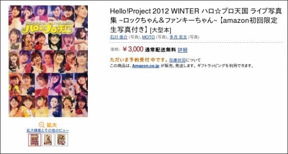 http://www.amazon.co.jp/gp/product/4847044525/
