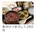 http://www.c-exis.co.jp/sapa/detail_5/051520507.html