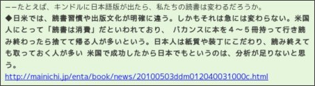 http://blog.livedoor.jp/dqnplus/archives/1471091.html