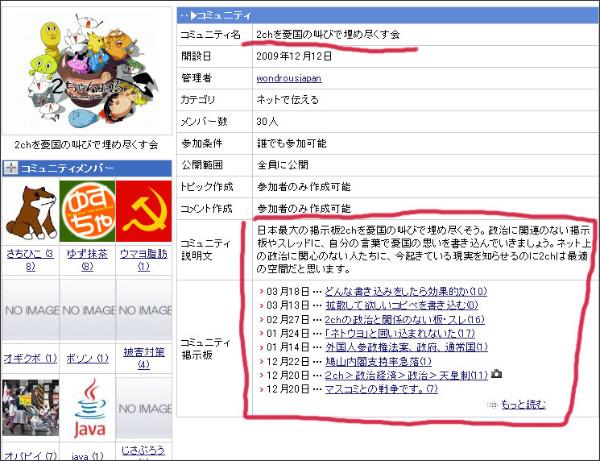 http://www5.atpages.jp/kujich/upload/src/file129.jpg