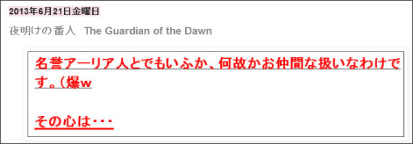 http://tokumei10.blogspot.com/search?updated-max=2013-06-21T02:26:00%2B09:00&max-results=10