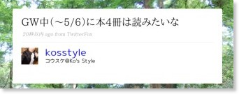 http://twitter.com/kosstyle/status/1649417071