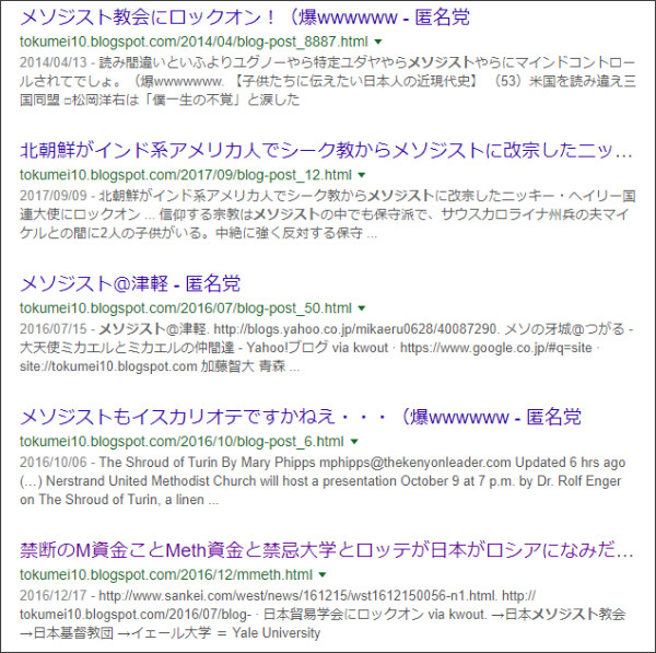 https://www.google.co.jp/search?ei=mGn8WtiyCuKqjQO_yK2wCQ&q=site%3A%2F%2Ftokumei10.blogspot.com+%E3%83%A1%E3%82%BD%E3%82%B8%E3%82%B9%E3%83%88&oq=site%3A%2F%2Ftokumei10.blogspot.com+%E3%83%A1%E3%82%BD%E3%82%B8%E3%82%B9%E3%83%88&gs_l=psy-ab.3...2495.5114.0.5497.11.11.0.0.0.0.146.1168.0j10.10.0....0...1c.1j4.64.psy-ab..1.2.240...0i4k1j0i4i30k1.0.l4hp6Uxt71M