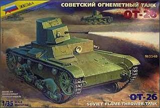 http://www.panzer-modell.de/berichte/t-26_mit_7-5cm_pak/deckel1.jpg
