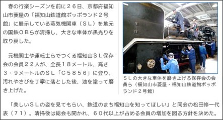 http://www.kyoto-np.co.jp/tango/article/20110327000038