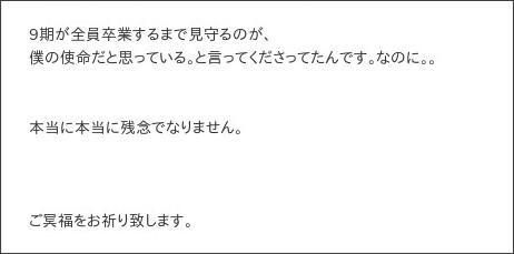 http://ameblo.jp/morningmusume-9ki/entry-12102727068.html