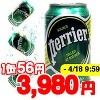 ペリエ ナチュラル 炭酸水(330mL*72缶入)