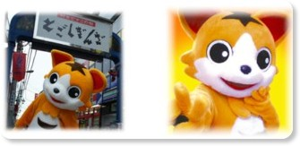 http://www.togoshiginza.jp/_about/