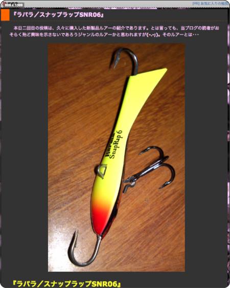 http://rapalafan7240.blog121.fc2.com/blog-entry-2147.html