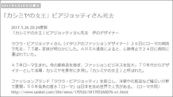 http://tokumei10.blogspot.com/2017/05/blog-post_875.html