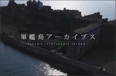 http://www.battleshipisland.jp/